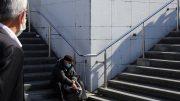 $2.25 Billion to Address COVID-19 Health Disparities